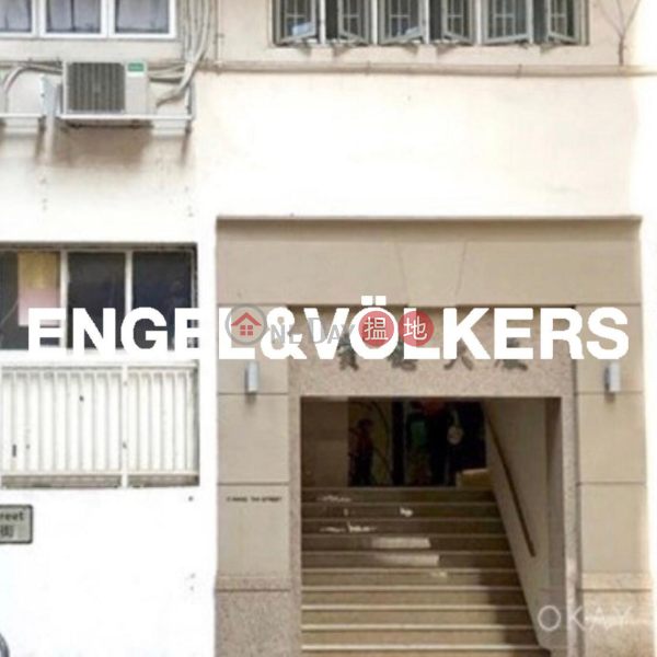2 Bedroom Flat for Sale in Happy Valley, Po Tak Mansion 寶德大廈 Sales Listings | Wan Chai District (EVHK44837)