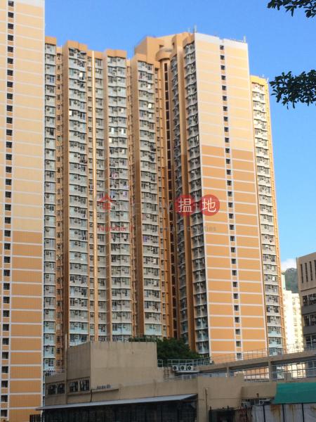 Chun Kwai House, Kwai Chung Estate (Chun Kwai House, Kwai Chung Estate) Kwai Chung|搵地(OneDay)(1)