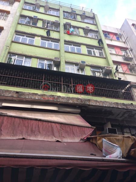 Kin Hang Building (Kin Hang Building) Tai Po|搵地(OneDay)(1)
