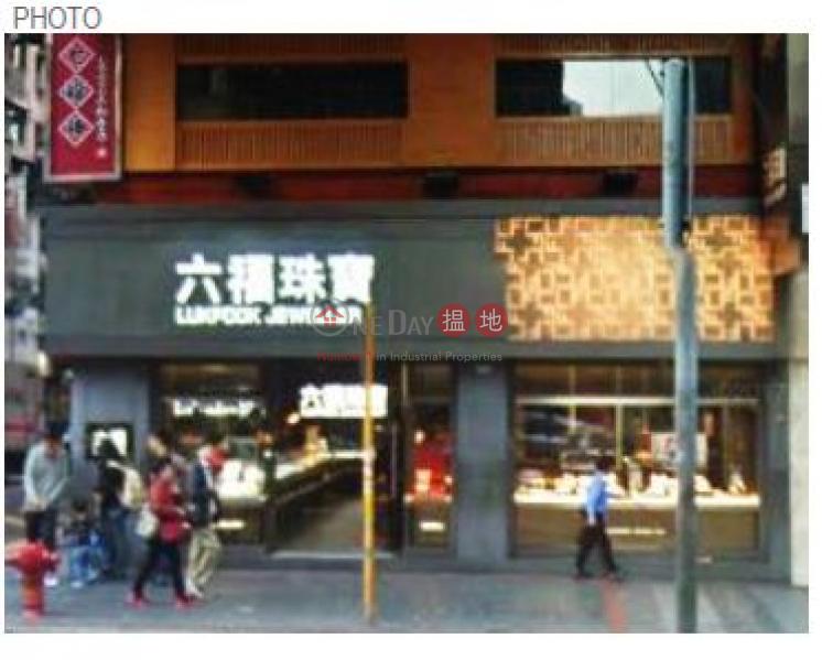 Shop for Rent in Jordan, 311 Nathan Road Hong Kiu Mansion 彌敦道311號康僑大廈 Rental Listings | Yau Tsim Mong (H000345373)
