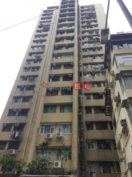 Tong Nam Mansion (Tong Nam Mansion) Sai Ying Pun|搵地(OneDay)(1)