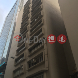 Wearbest Building (Taller Tower),To Kwa Wan, Kowloon