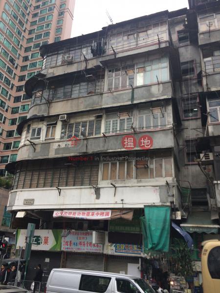 東京街34號 (34 Tonkin Street) 深水埗|搵地(OneDay)(1)