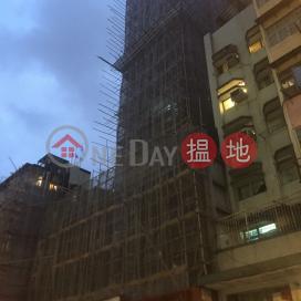 52-56 Kwun Chung Street,Jordan, Kowloon