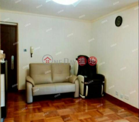 Cronin Garden Block 3 | 3 bedroom Mid Floor Flat for Sale|Cronin Garden Block 3(Cronin Garden Block 3)Sales Listings (QFANG-S88755)_0