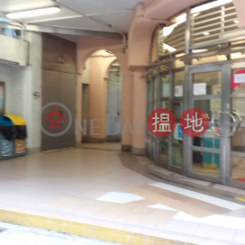 Wang Lai House, Wang Tau Hom Estate,Wang Tau Hom, Kowloon
