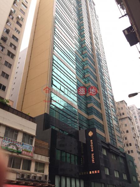 Empire Hotel (Empire Hotel) Causeway Bay|搵地(OneDay)(1)