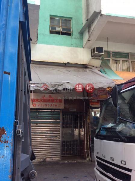 37-39 Fuk Wing Street (37-39 Fuk Wing Street) Sham Shui Po 搵地(OneDay)(3)