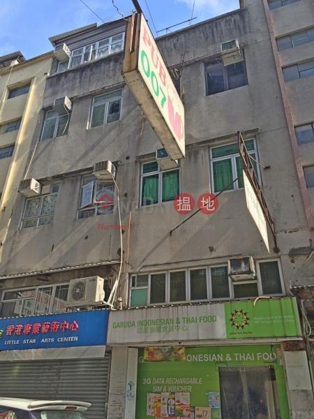 新健街8號 (San Kin Street 8) 上水|搵地(OneDay)(2)