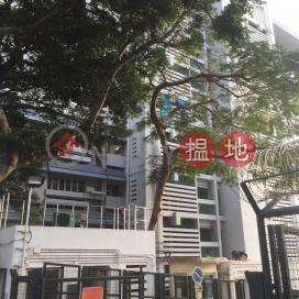 Lai King Terrace Block A,Kwai Fong, New Territories