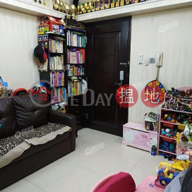 Full Jade Mansion | 2 bedroom Low Floor Flat for Sale|Full Jade Mansion(Full Jade Mansion)Sales Listings (XGGD808300025)_0