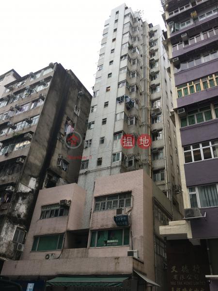 8 Fuk Wa Street (8 Fuk Wa Street) Sham Shui Po|搵地(OneDay)(2)