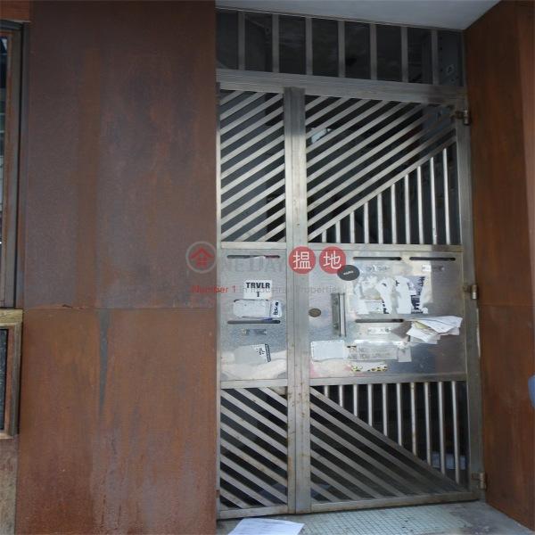 新村街9A號 (9A Sun Chun Street) 銅鑼灣|搵地(OneDay)(1)