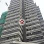Trust Tower (Trust Tower ) Wan Chai DistrictJohnston Road68號|- 搵地(OneDay)(2)