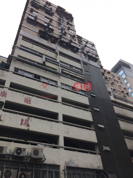 Hang Tung Building (Hang Tung Building) Mong Kok|搵地(OneDay)(1)