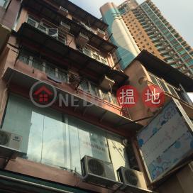 10 LUNG KONG ROAD,Kowloon City, Kowloon