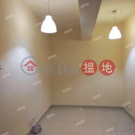 Luen Tak Apartments   2 bedroom Mid Floor Flat for Sale Luen Tak Apartments(Luen Tak Apartments)Sales Listings (XGGD785400076)_0