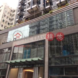 The Ascent,Sham Shui Po, Kowloon