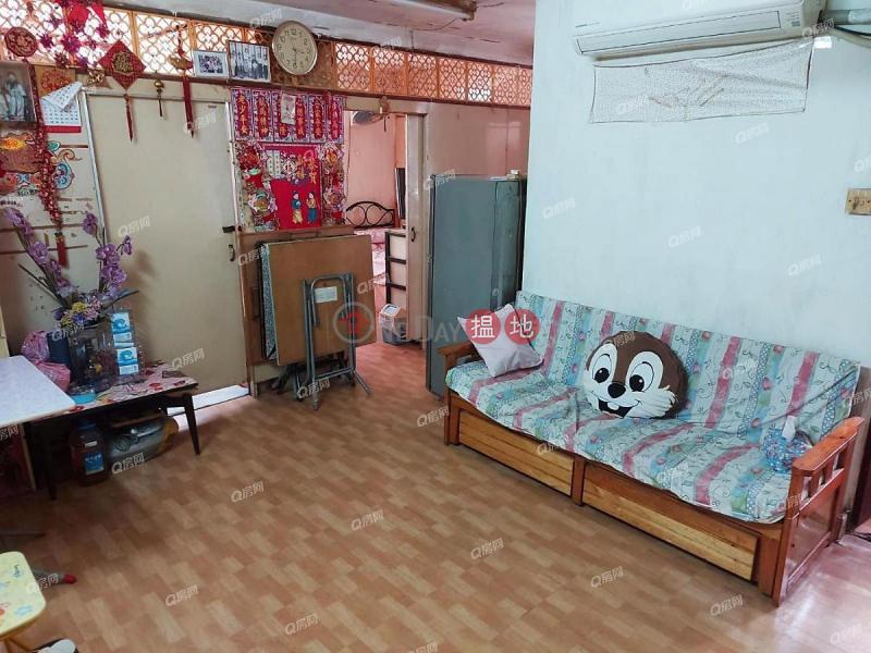 香港搵樓|租樓|二手盤|買樓| 搵地 | 住宅出售樓盤-開楊遠景 實用三房顯徑邨顯德樓(2座)買賣盤