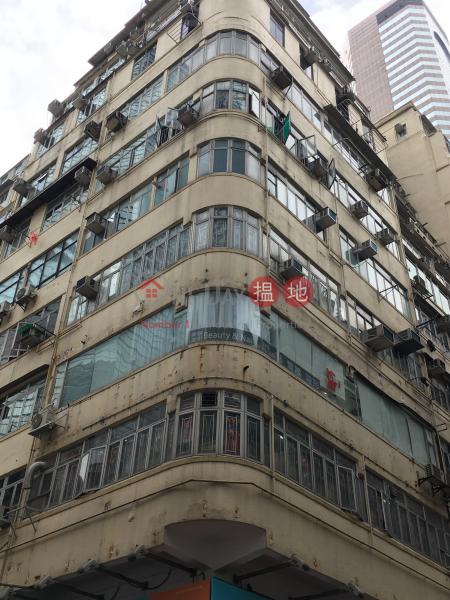 麗園大廈 (Lai Yuen Apartments) 銅鑼灣|搵地(OneDay)(1)
