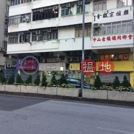 Yau Luen Apartments|友聯大樓