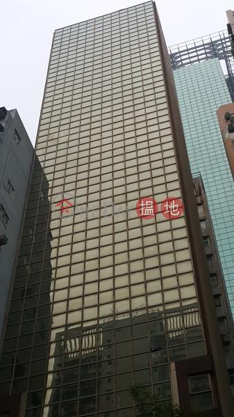TEL: 98755238, Winner Commercial Building 榮華商業大廈 Rental Listings | Wan Chai District (KEVIN-2582642410)