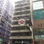 Koshun House (Koshun House) Yau Tsim MongNathan Road329-331號|- 搵地(OneDay)(1)