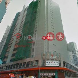RILEY HOUSE|Kwai Tsing DistrictRiley House(Riley House)Rental Listings (mcrye-03987)_0