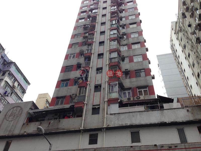 興旺閣 (Hing Wong Court) 旺角|搵地(OneDay)(2)