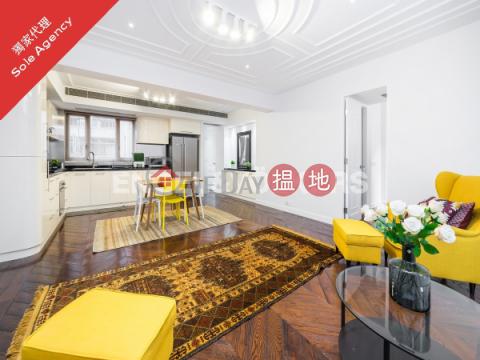 中環兩房一廳筍盤出售|住宅單位|元明大廈(Yuen Ming Building)出售樓盤 (EVHK44766)_0