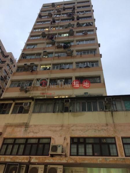 Cosmopolitan Estates Tai Kwei Building (Block B) (Cosmopolitan Estates Tai Kwei Building (Block B)) Tai Kok Tsui|搵地(OneDay)(1)