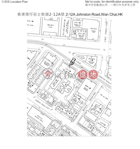 Shop for Rent in Wan Chai|Wan Chai DistrictMan Hee Mansion(Man Hee Mansion)Rental Listings (H000382546)_0