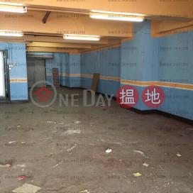即電 92091786 黃小姐|葵青同珍工業大廈(Tung Chun Industrial Building)出售樓盤 (00113929)_3