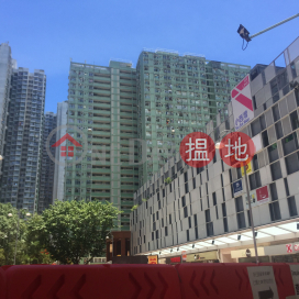 Siu Sai Wan Estate Sui Moon House|小西灣邨 瑞滿樓