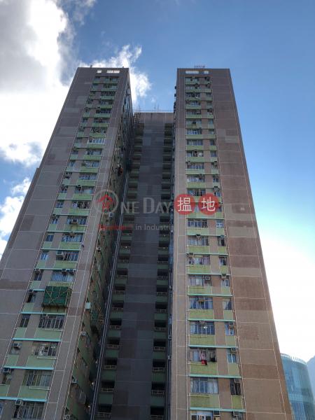 Wan Tsui Estate Kwai Tsui House (Wan Tsui Estate Kwai Tsui House) Chai Wan|搵地(OneDay)(1)
