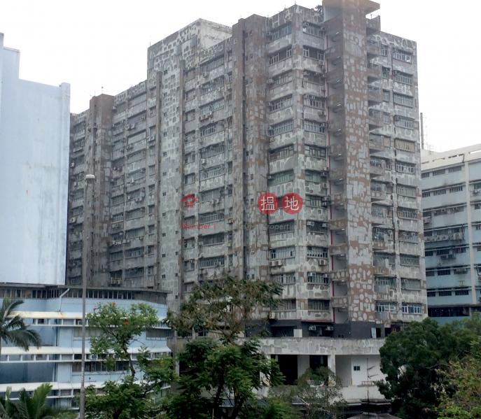 Golden Industrial Building (Golden Industrial Building) Kwai Fong|搵地(OneDay)(3)