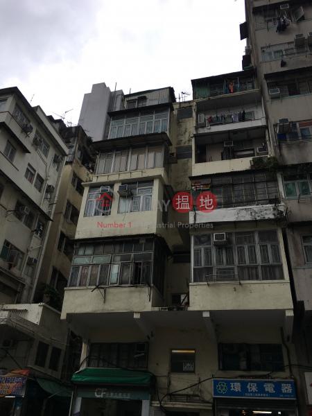 186 Hai Tan Street (186 Hai Tan Street) Sham Shui Po|搵地(OneDay)(2)