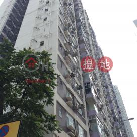 寶峰園C座,鰂魚涌, 香港島