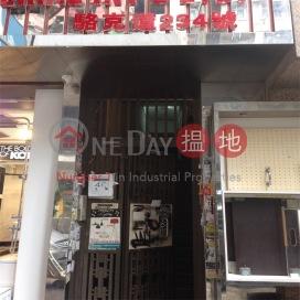 駱克道234號,灣仔, 香港島