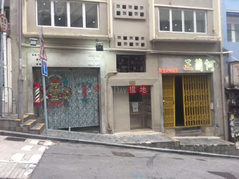 65A Peel Street (65A Peel Street) Soho|搵地(OneDay)(3)