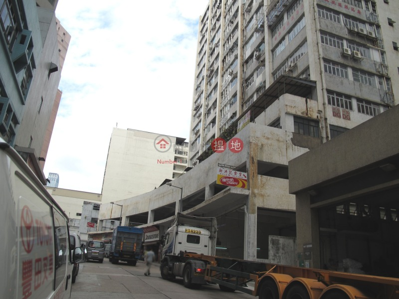 Gold Way Industrial Centre (Gold Way Industrial Centre) Kwai Fong|搵地(OneDay)(5)