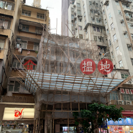 63 Ha Heung Road,To Kwa Wan, Kowloon