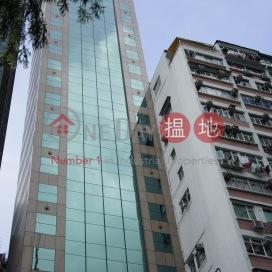 協生大廈,灣仔, 香港島