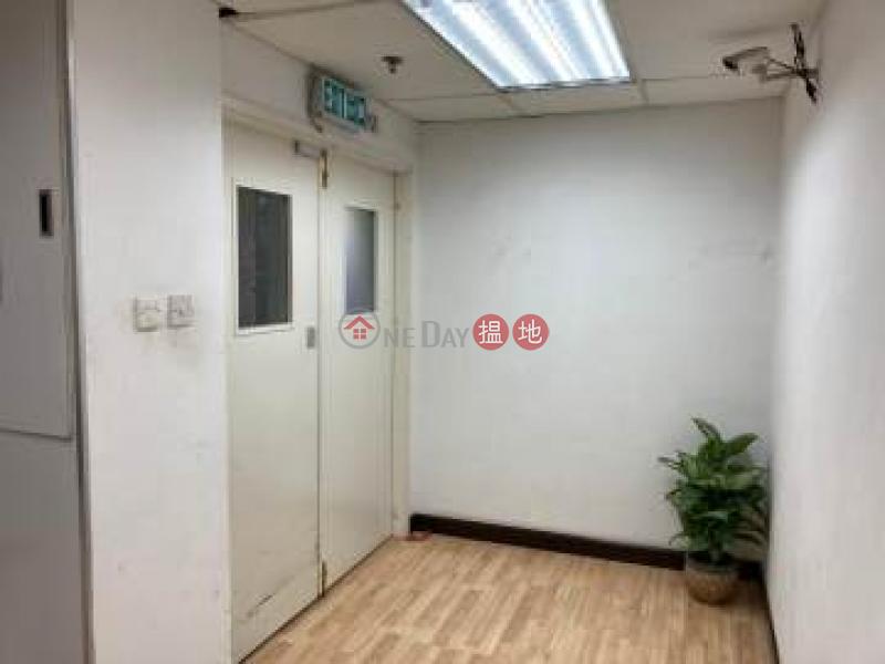 Kwun Tong Industrial Centre 1 460-470 Kwun Tong Road | Kwun Tong District | Hong Kong, Rental, HK$ 6,500/ month