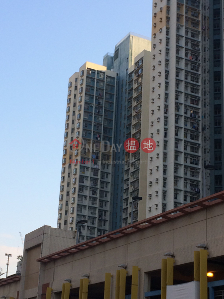 Hoi Shui House, Hoi Lai Estate (Hoi Shui House, Hoi Lai Estate) Cheung Sha Wan|搵地(OneDay)(1)