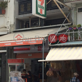 No 36 Praya Street,Cheung Chau, Outlying Islands