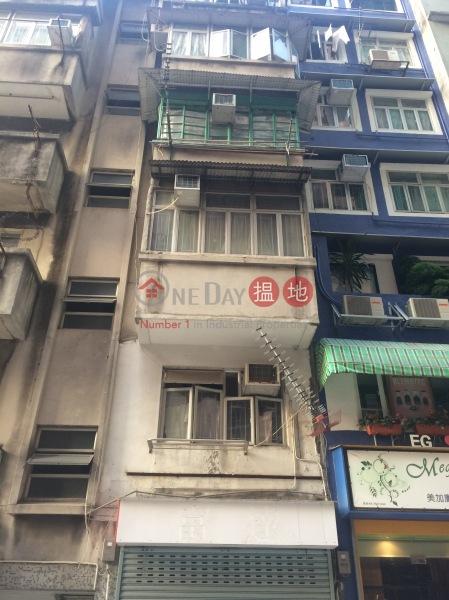 101 High Street (101 High Street) Sai Ying Pun|搵地(OneDay)(2)