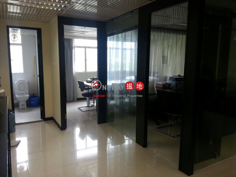 Veristrong Industrial Centre, High Industrial Rental Listings, HK$ 14,000/ month