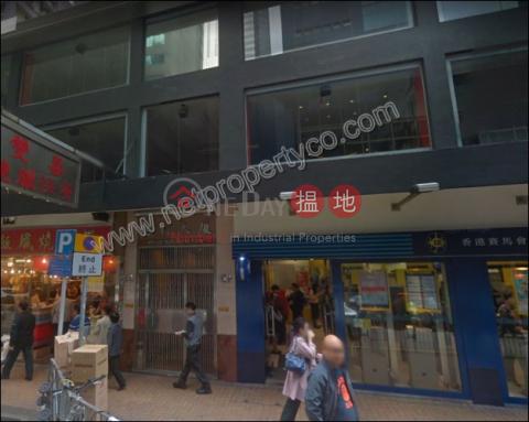 建利大廈|灣仔區建利大樓(Kin Lee Building)出售樓盤 (A059095)_0