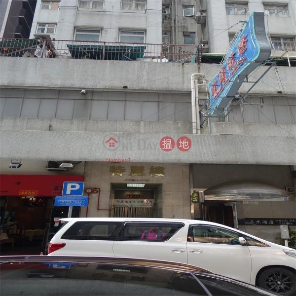 Dandenong Mansion (Dandenong Mansion) Wan Chai|搵地(OneDay)(3)